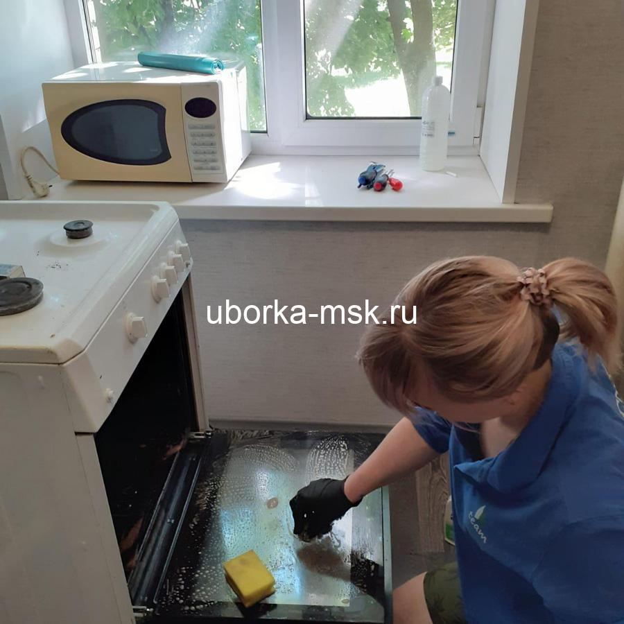 мойка плиты в Кубинке